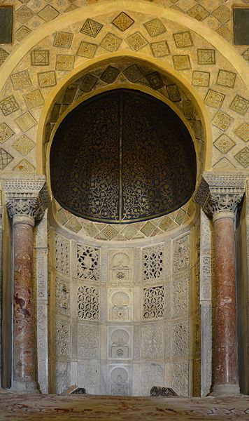 Islamic Architecture Elements