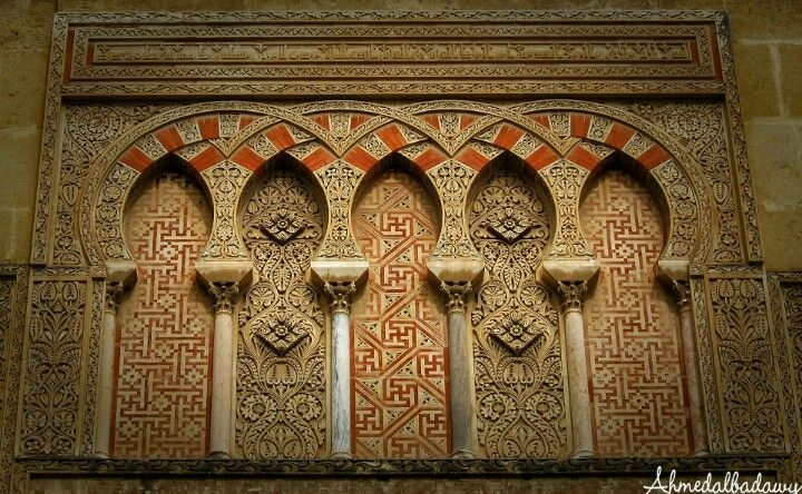 Islamic Architecture Patterns